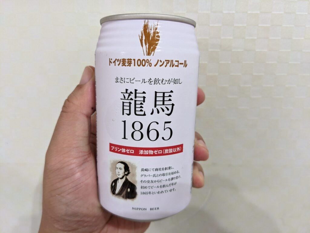 肝臓 ビール ノン アルコール